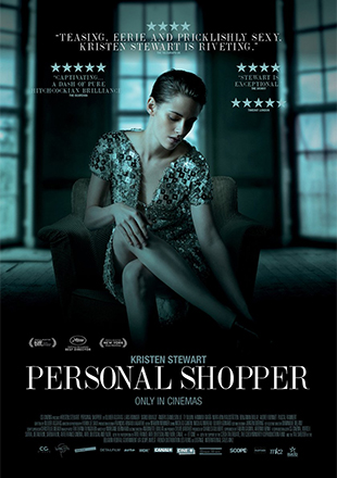 End Credits' Unseen Cinema: Personal Shopper