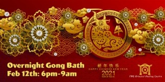 Overnight Gong Bath - Chinese New Year  2021- Metal Ox