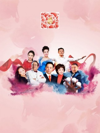 CULTURE OF CHINA, SPRING FESTIVAL