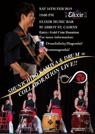 Shunichiro Kamiya and Drum Infinity